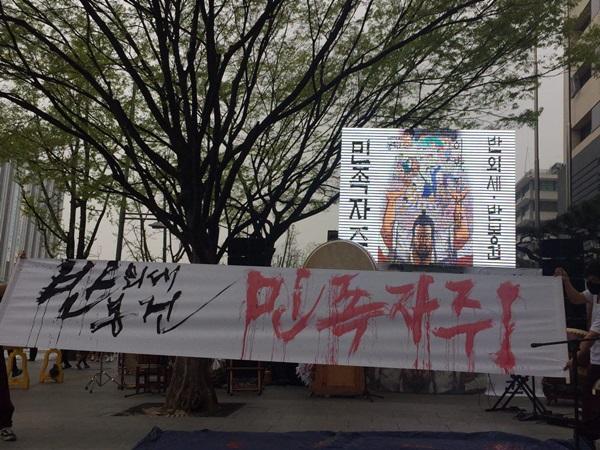 <민족자주! 반외세·반봉건!> … 창작음악극 <이봐! 김서방>, 미대사관앞에서 열려