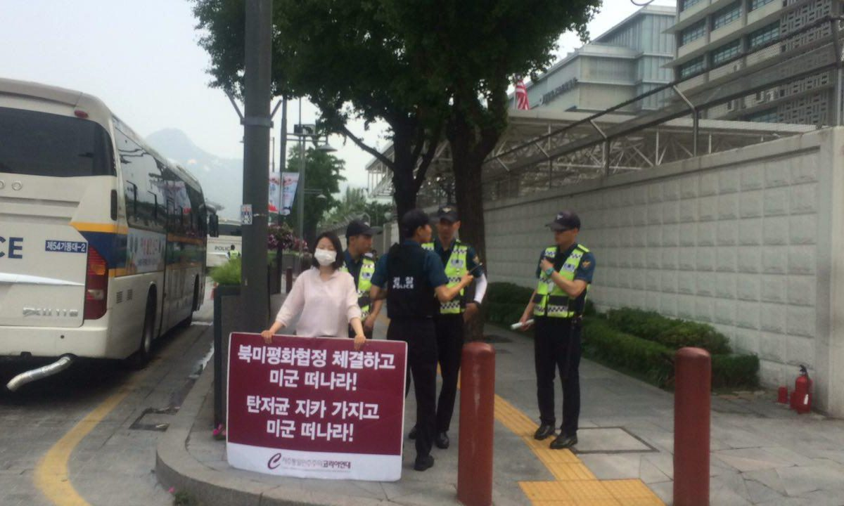 코리아연대 <박근혜퇴진·미군떠나라>시위 403일 … 미대사관·박<정부>탄압 158일째