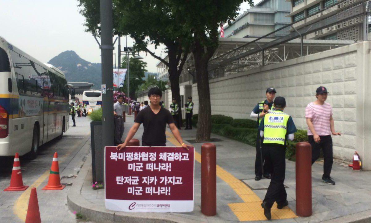 코리아연대 <박근혜퇴진·미군떠나라>시위 402일 … 미대사관·박<정부>탄압 157일째