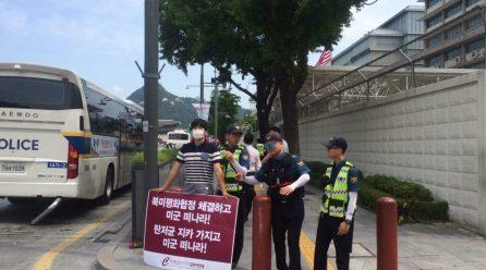 코리아연대 <박근혜퇴진·미군떠나라>시위 404일 … 미대사관·박<정부>탄압 159일째