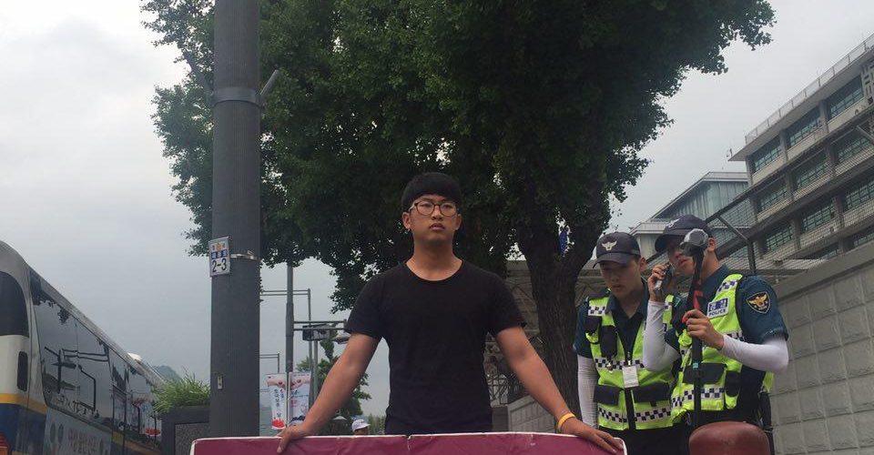 코리아연대 <박근혜퇴진·미군떠나라>시위 405일 … 미대사관·박<정부>탄압 160일째