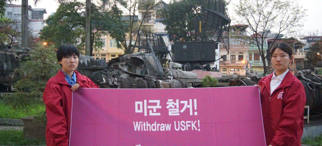[기획] 베트남평화원정단, B-52승리박물관 <제국주의는 스스로 물러나지 않아>