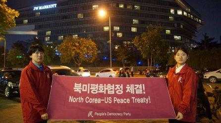 [기획] 베트남평화원정단, JW메리어트호텔앞 <6.12싱가포르선언 이행!>