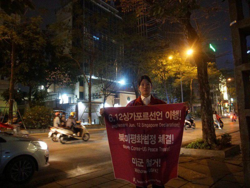 [기획] 베트남평화원정단, 미대사관앞 <미군철거!> 평화시위