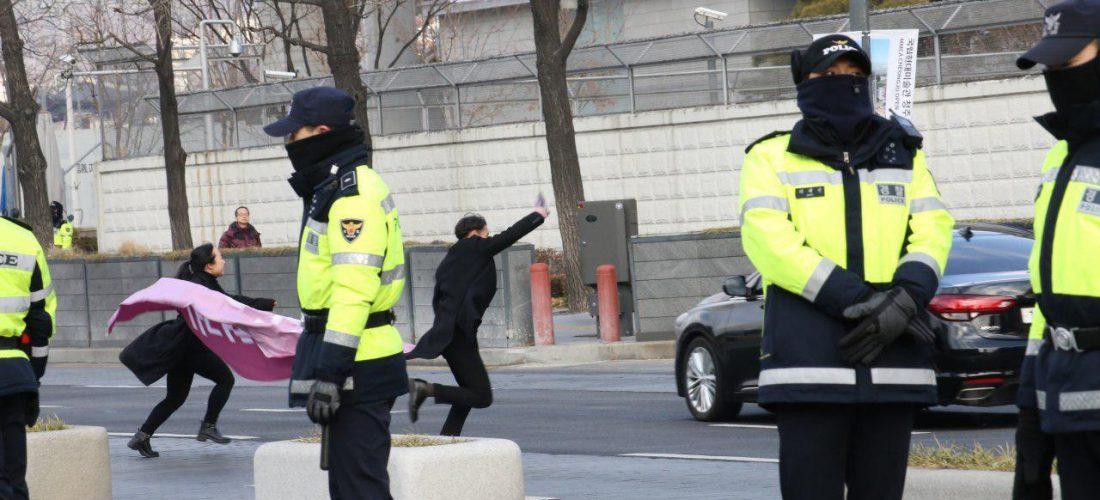 [영상] 청년레지스탕스 14차미대진격영상 <미군철거! 트럼프정부규탄!>