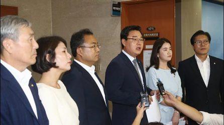 인권유린당 자유한국당에게 돌아올 것은 파멸