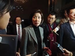 파행정당 자유한국당해산은 온민중의 요구