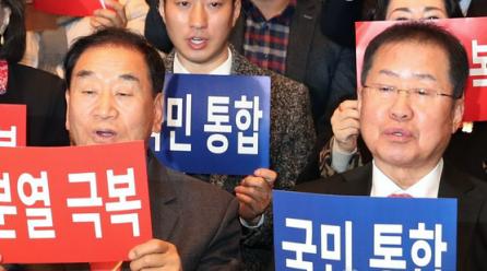 자유한국당 2중대 <국민통합연대>의 말로는 뻔하다