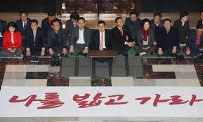 민주주의는 자유한국당을 딛고 전진한다