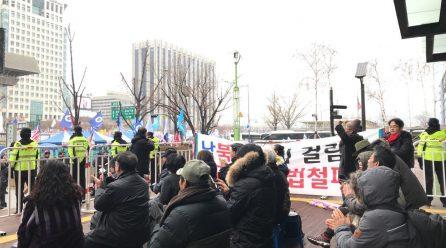 <반노동·반민주·반통일·반인권, 국가보안법 철폐하라!>…국보법철폐긴급행동, 창와대앞까지 행진