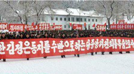 [노동신문] 불굴의 혁명신념으로 완강히 돌진해나가자