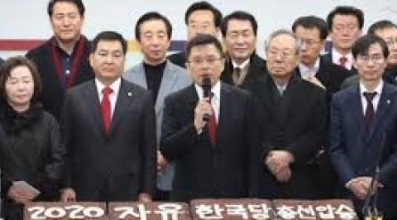 [국내단신] 자유한국당 등 … 통합추진위원회구성