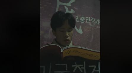필라<<항쟁의기관차1월호> 꼬무나3> … 1235일째