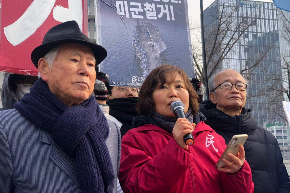 [영상·성명] 민중민주당 <미군철거의 해!>신년투쟁선포식 … 미대사관앞에서 진행
