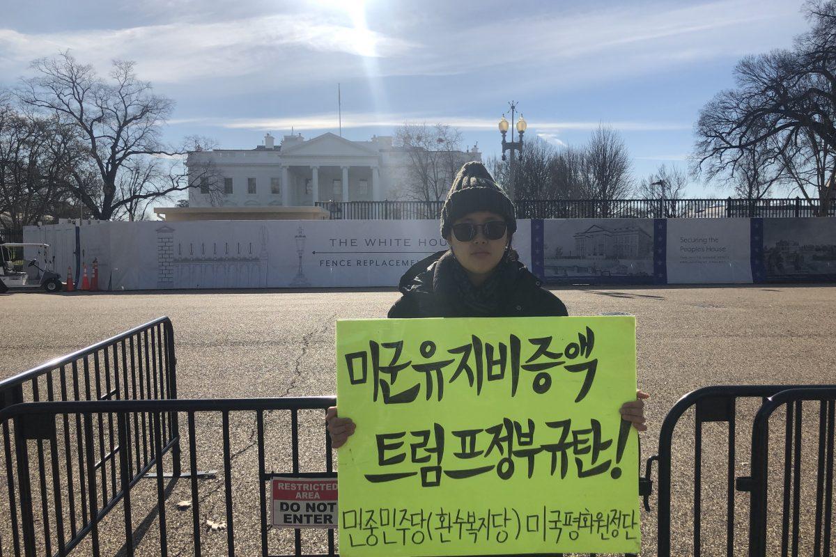<미군유지비증액 반대!> … 8차미국평화원정 240일째 .. 백악관앞시위 총978일째