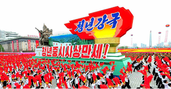 [노동신문] 필승의 신심드높이 백두의 행군길을 꿋꿋이 이어나가자