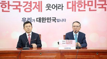 [국내단신] 자유한국당공천위원 <황교안 공천업무에 손 떼라>