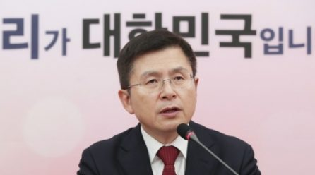[국내단신] 황교안 <총선압승해 문정권 폭정 막아야>
