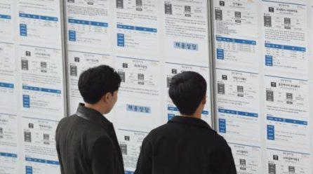 2019연간고용동향 … <비경제활동인구중 70% 청년층>