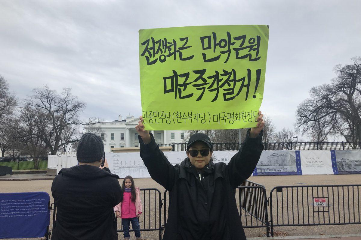 <전세계에서 들끓는 반미의 함성> … 8차미국평화원정 235일째 .. 백악관앞시위 총973일째