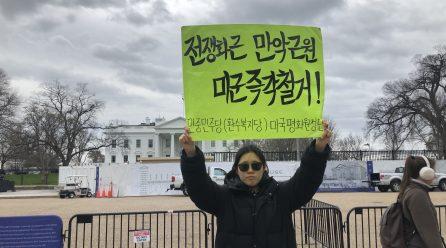 <이란침략 즉각중단!> … 8차미국평화원정 241일째 .. 백악관앞시위 총979일째