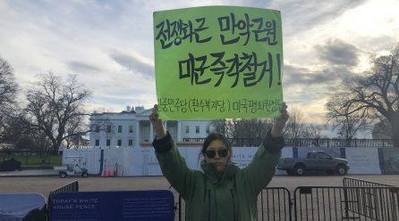 <전쟁반대! 미군철거!> … 8차미국평화원정 246일째 .. 백악관앞시위 총984일째