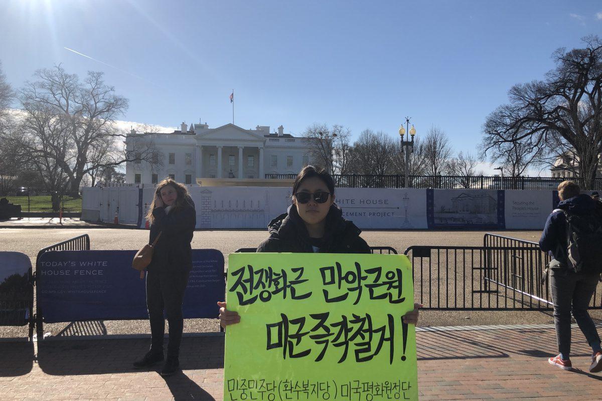 <파병반대! 전쟁반대!> … 8차미국평화원정 250일째 .. 백악관앞시위 총988일째