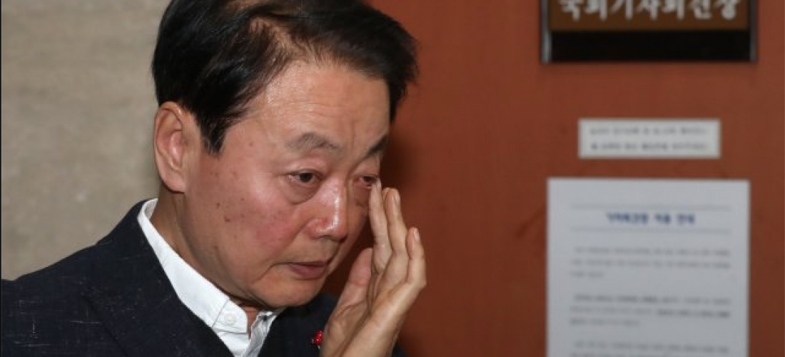 최후를 예감한 자유한국당의 발악적인 미래한국당 조작