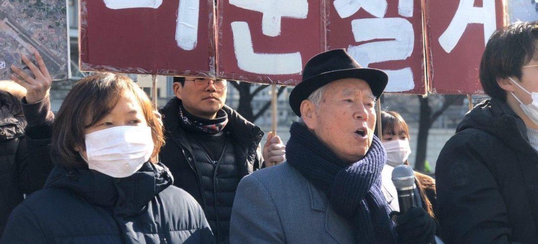 <트럼프정부내정간섭중단!비핵화워킹그룹해체!미군철거!> … 반미투본, 미대사관앞에서 집회