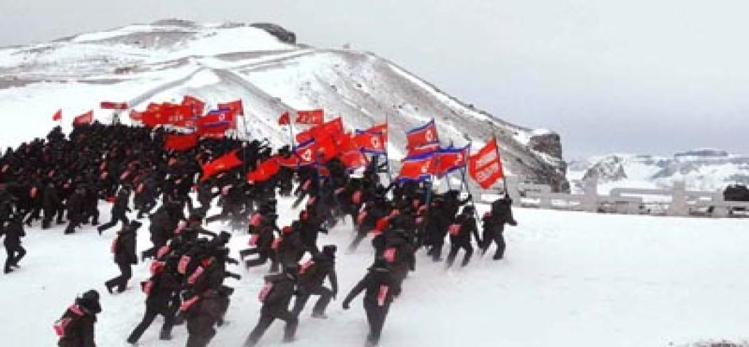 [노동신문] 전국청년동맹일군들의 혁명의성산 백두산답사