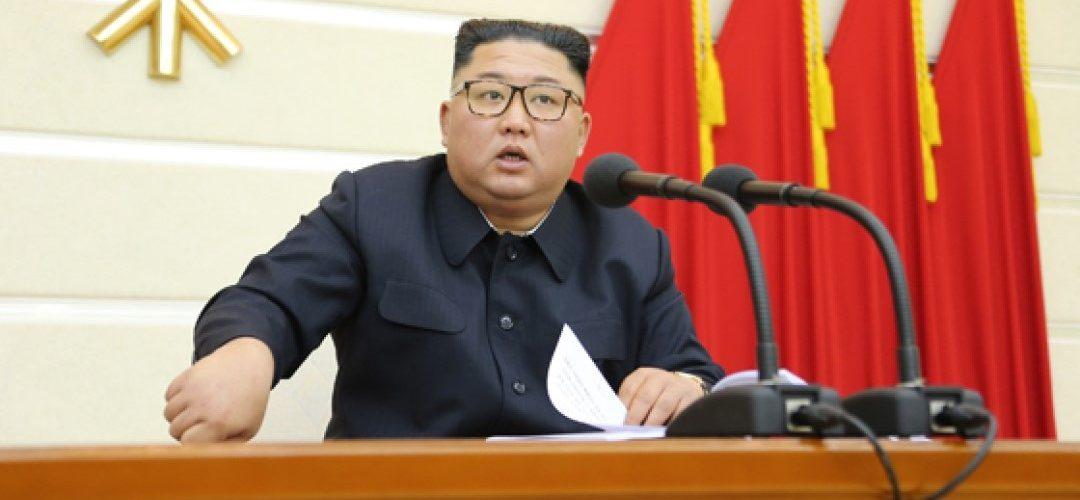 김정은위원장 <당중앙위원회정치국확대회의 지도>