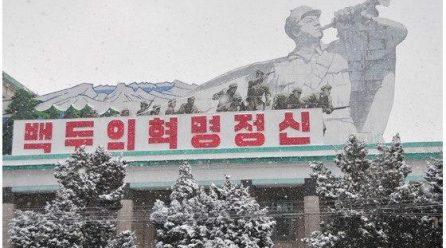 [노동신문] 백두의 혁명전통은 위대하고 영광찬란한 전통