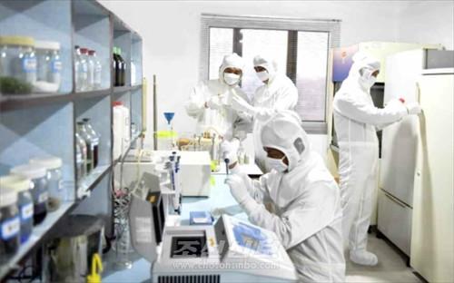 [노동신문]  신형코로나비루스감염증을 막기 위한 사업을 강도높이 전개하자