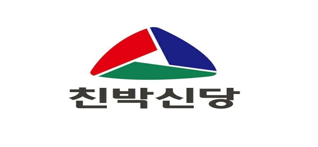 [국내단신] 홍문종<친박신당>창당