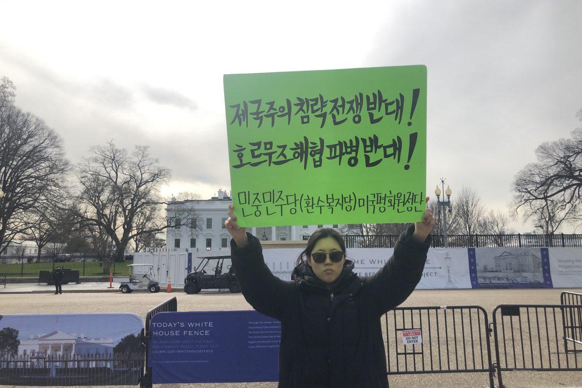 <전쟁반대! 파병반대!> … 8차미국평화원정 261일째 .. 백악관앞시위 총999일째