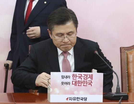 [국내단신] 자유한국당내 <황교안 종로정면승부 피하면 패배하고 들어간 것>