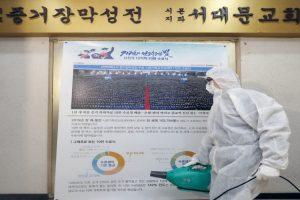 [국내단신] 서울시 모든집회금지, 서울소재신천지교회폐쇄