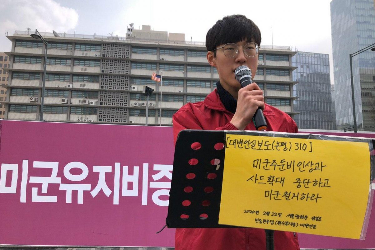 민중민주당 논평 <미군주둔비인상과 사드확대 중단하고 미군철거하라>
