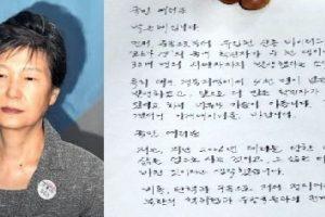 미래통합당의 몰락을 앞당기는 박근혜의 <옥중편지>