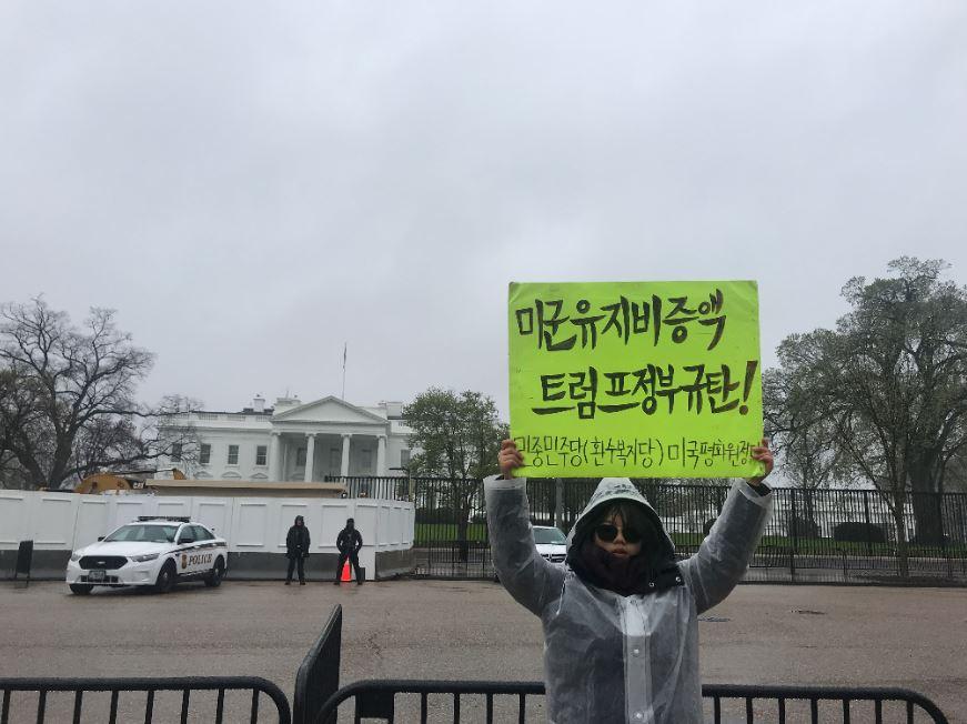 <더이상 전쟁은 안돼> 9차미국평화원정 24일째 .. 백악관앞시위 총1052일째