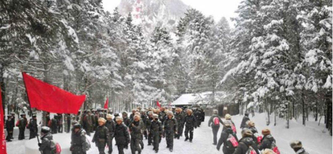 [노동신문] 항일혁명투사들이 지닌 혁명정신의 핵