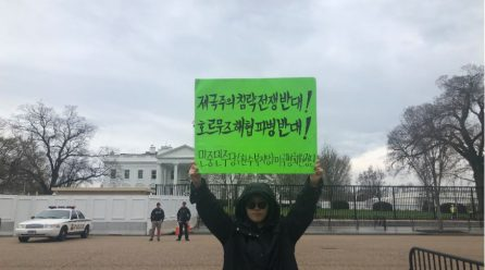 <비가와도 계속되는 평화시위> 9차미국평화원정 4일째 .. 백악관앞시위 총1032일째