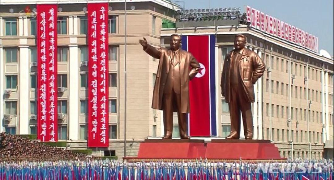 [노동신문] 당원의 영예는 당정책관철을 위한 투쟁속에서 빛난다