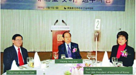 조선신보 <신천지 코로나전파 ... 새누리당연관>