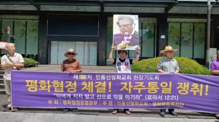 민통선평화교회 <고난공동체 철거위기몰려>