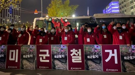 <사진> 민중민주당 <미군철거!환수복지!> 미대앞 집중유세투쟁