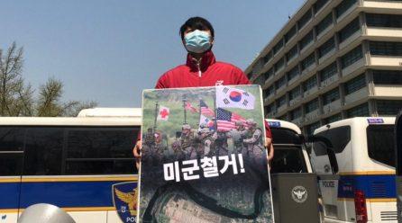 민중민주당 <미군철거! 환수복지!> 선거유세4일째 … 7·8차 정당연설회진행