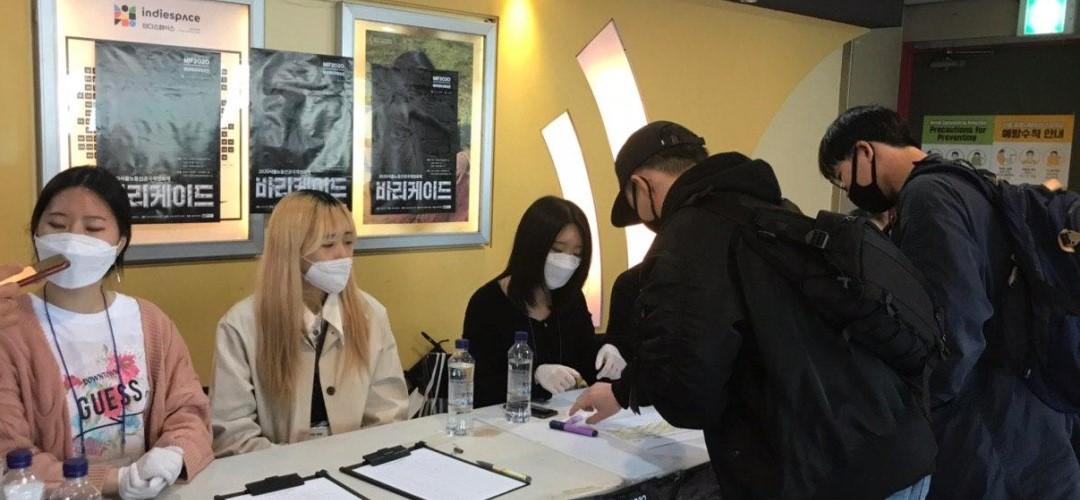 [MIF] 2020노동인권국제영화제 개막