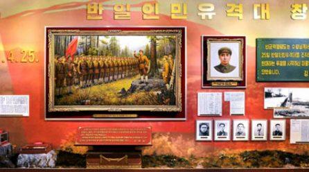 [노동신문] 주체적혁명무력건설사에 길이 빛날 위대한 업적