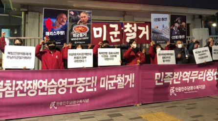 민중민주당 <청년레지스탕스 이경송·김은혜회원 즉시석방!> 철야정당연설회